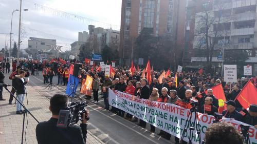 javen protest 22.01.2018